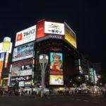 新千歳空港からバスで札幌(すすきの、真駒内、札幌ドーム、札幌駅など)へ行く方法
